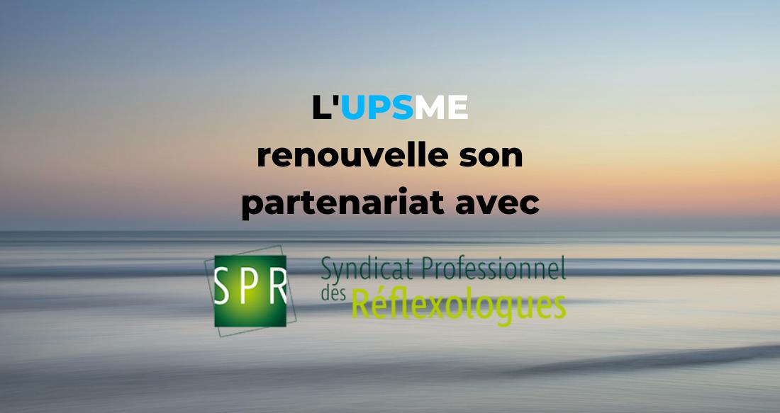 Protégé: L'UPSME renouvelle son partenariat avec le SPR