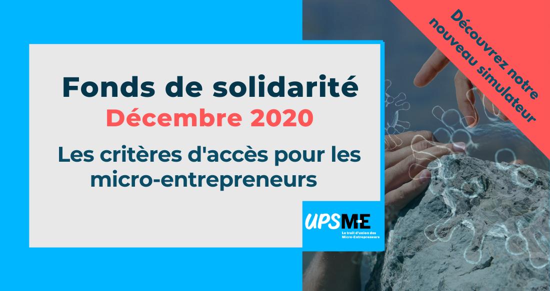 Le fonds de solidarité de décembre 2020 pour les micro-entrepreneurs