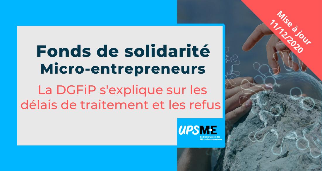 Micro-entrepreneurs : La DGFiP s'explique sur le fonds de solidarité d'octobre et novembre 2020