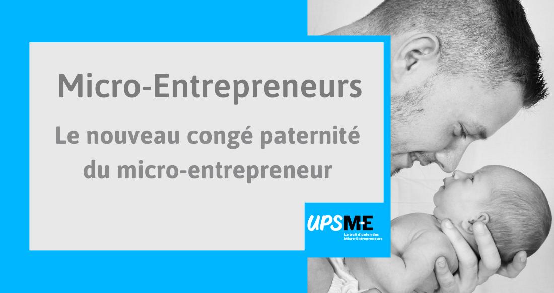 Read more about the article Le congé paternité du micro-entrepreneur